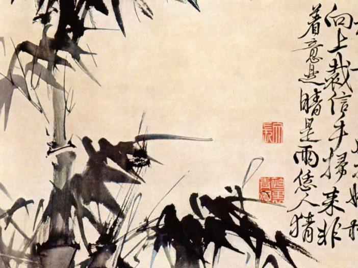 Poesía y pintura. Japón
